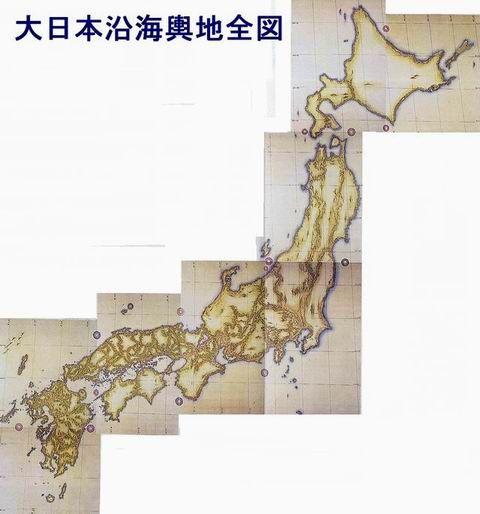 大日本沿海輿地全図